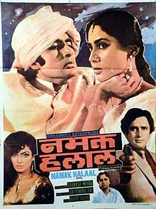 220px-Namak_Halaal_1982_film_poster